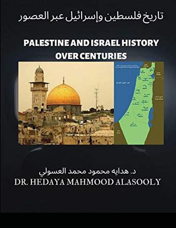 تاريخ فلسطين وإسرائيل ... (Arabic Edition)