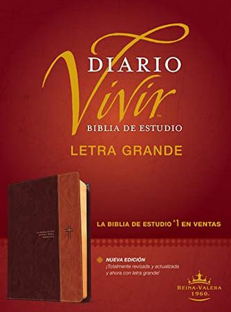 Biblia de estudio del diario vivir RVR60, letra grande (Letra Roja, SentiPiel, Café/Café claro) (Spanish Edition)