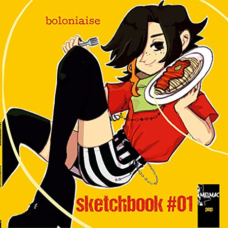 Sketchbook #01 (French Edition)