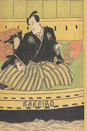 Kakeibo: Household Finance Control   Save Money   Household Finance Ledger   家計   貯める   家計簿  Art Of Saving   Kakeibo (家計簿) Saving   Japanese Art Of Saving   Household Budget Manager