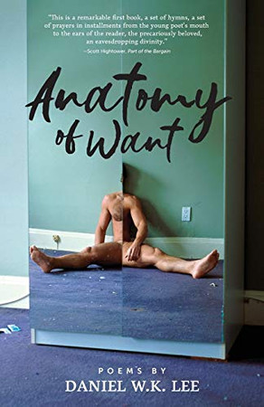 Anatomy of Want