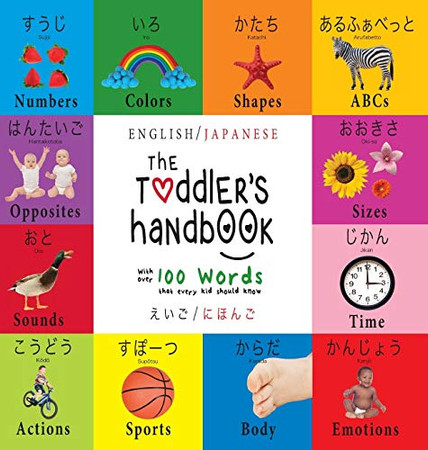 The Toddler's Handbook: Bilingual (English / Japanese) (??? / ????) Numbers, Colors, Shapes, Sizes, ABC Animals, Opposites, and Sounds, with over 100 ... Early Readers: Children's Learning Books