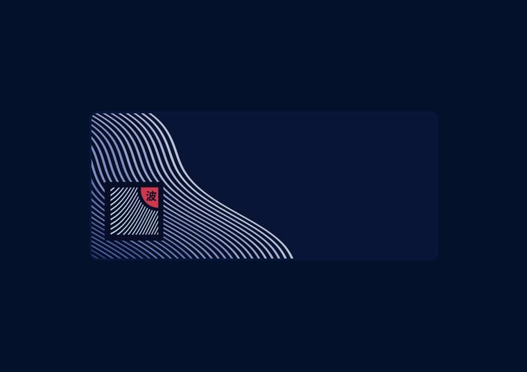 Simplify Wave Deskmat - Group Buy