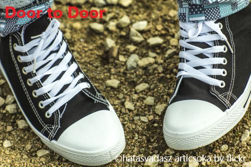 Door to Door! ロサンゼルス・スニーカーショップ1日巡り