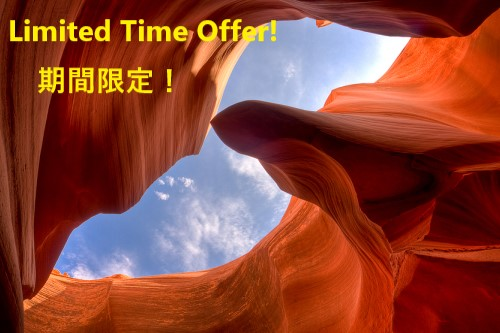Limited Time Offer Gensen 3 dai tour