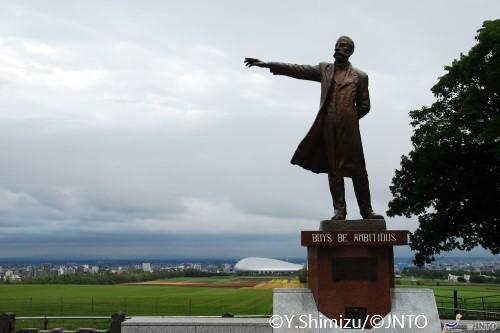 Hokkaido Clark Image