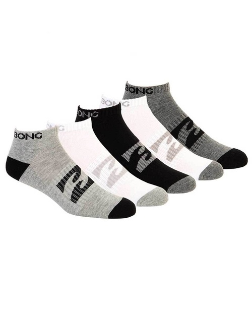Ankle Sock 5 Pack Kingsize