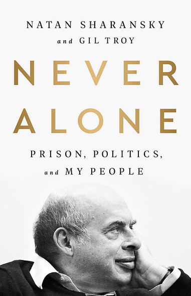 Never Alone: Prison, Politics, and My People Cover