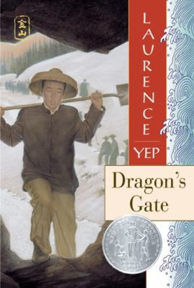 Dragon's Gate Cover