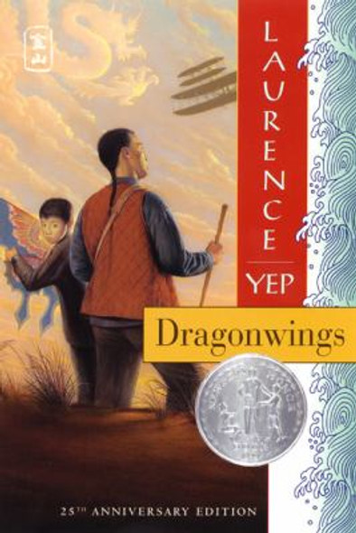 Dragonwings (Turtleback School & Library Binding Edition) Cover