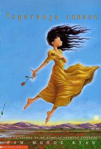 Esperanza Renace (Esperanza Rising) (Turtleback School & Library Binding Edition) Cover