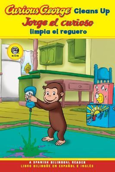 Curious George Cleans Up Cover