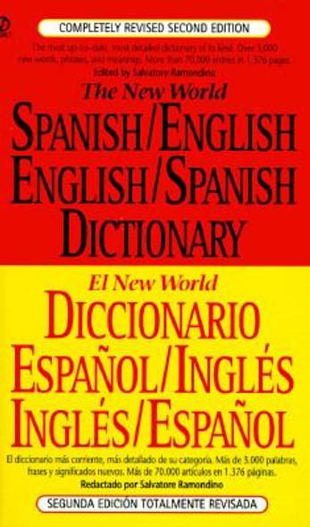 The New World Spanish/English, English/Spanish Dictionary Cover