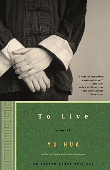 To Live Cover