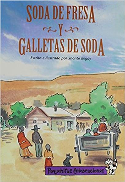 Pequenitas Celebraciones, Soda de Fresa y Galletas de Soda/ Strawberry Pop and Soda Crackers, Single Copy, Fluency, Stage 3 ( Little Celebrations Spanish ) Cover