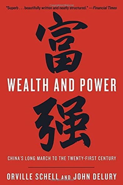 Wealth and Power: China's Long March to the Twenty-First Century Cover