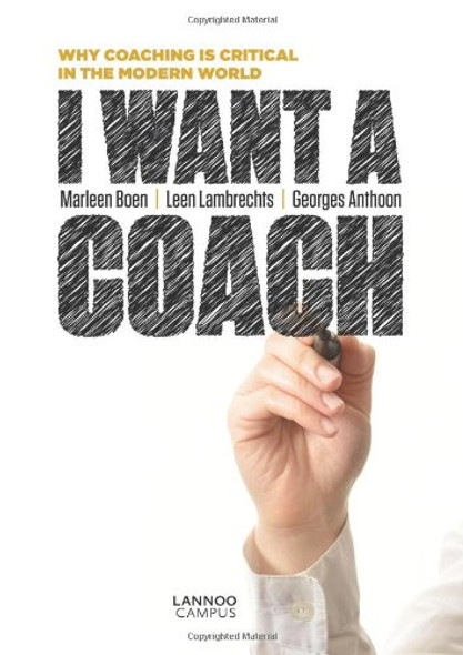 I Want a Coach Cover