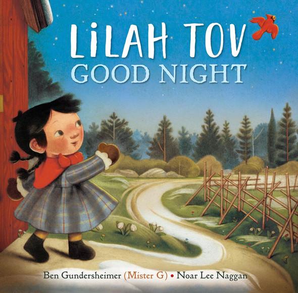 Lilah Tov Good Night Cover