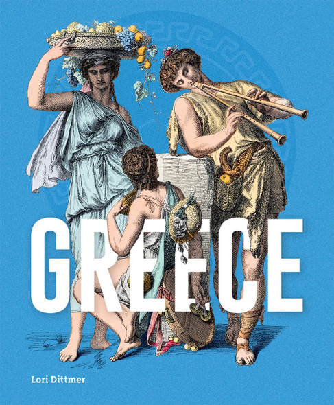 Greece (Ancient Times) Cover