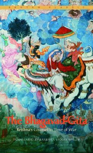 The Bhagavad-Gita Cover