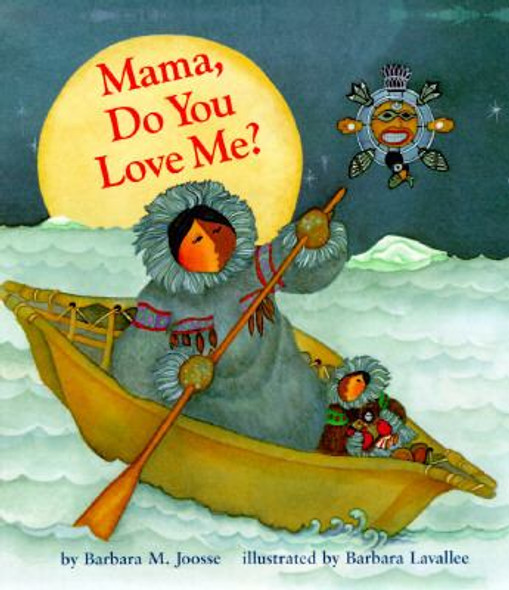 Mama, Do You Love Me? [Hardcover] Cover