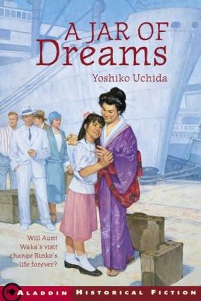 A Jar of Dreams [Paperback] Cover