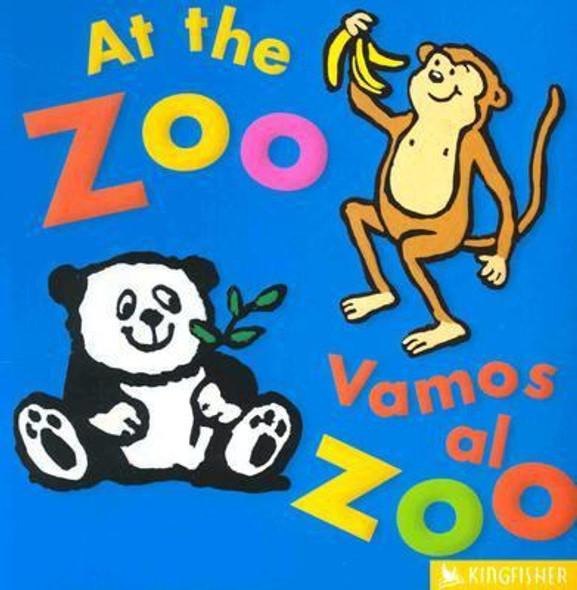 Vamos al Zoo Cover