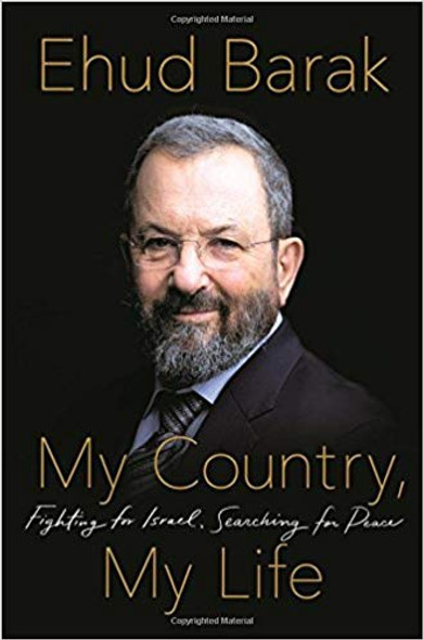My Country, My Life: Fighting for Israel, Searching for Peace [Hardcover] Cover