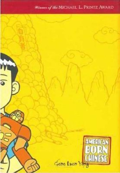 American Born Chinese [Hardcover] Cover