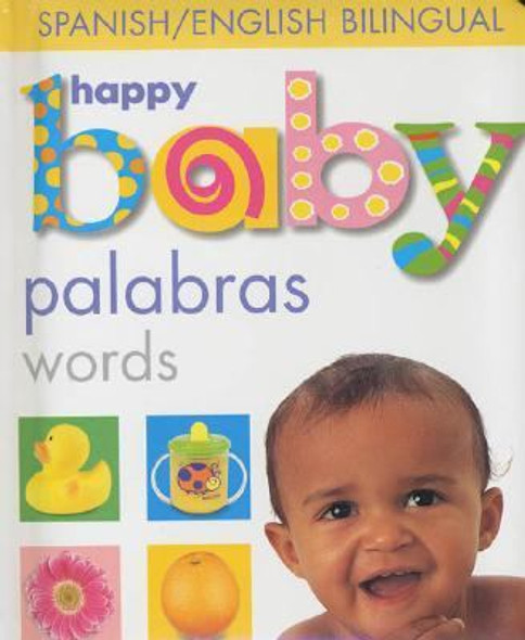 Palabras Words: Spanish/English Bilingual Cover