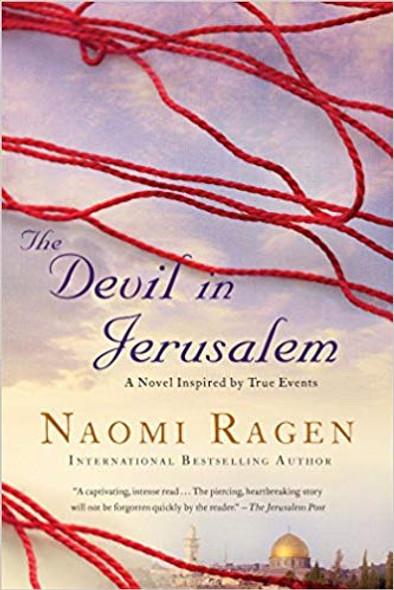 The Devil in Jerusalem [Paperback] Cover