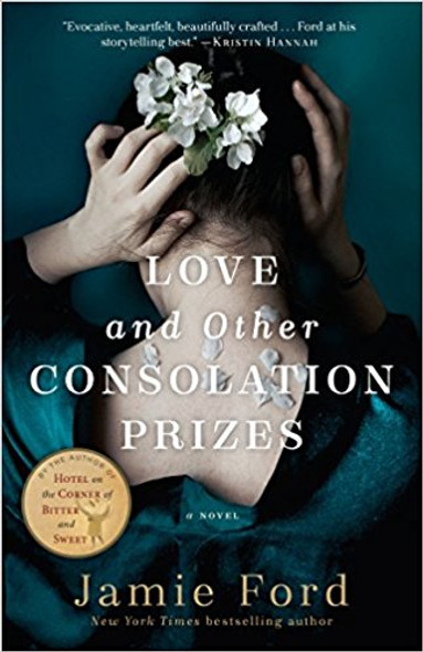 Love and Other Consolation Prizes [Paperback] Cover