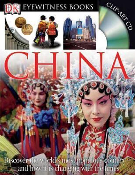 China [Mixed Media] Cover