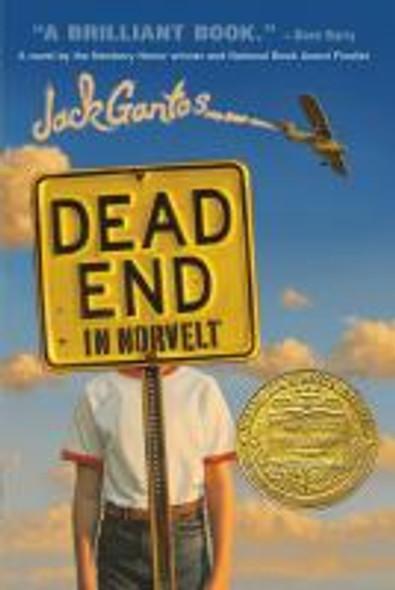 Dead End in Norvelt [Hardcover] Cover
