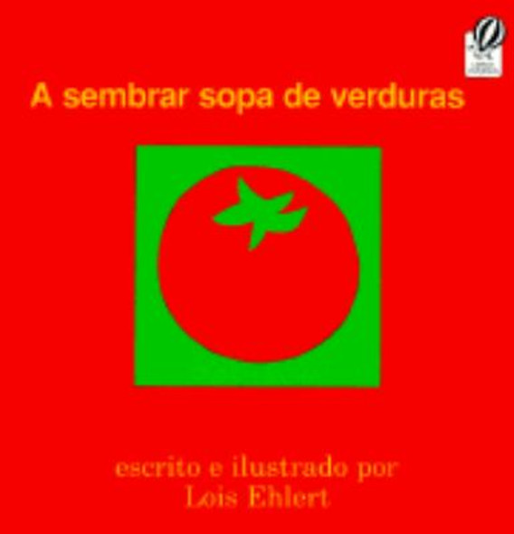 A Sembrar Sopa de Verduras [Paperback] Cover