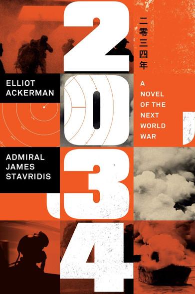 2034: A Novel of the Next World War - Cover