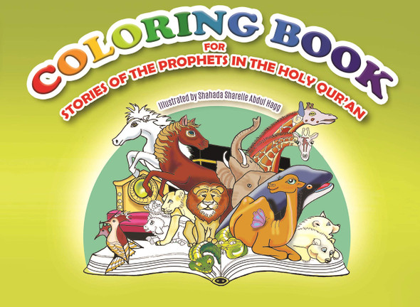 Coloring Book: For Stories of the Prophets in the Holy Quran - Cover