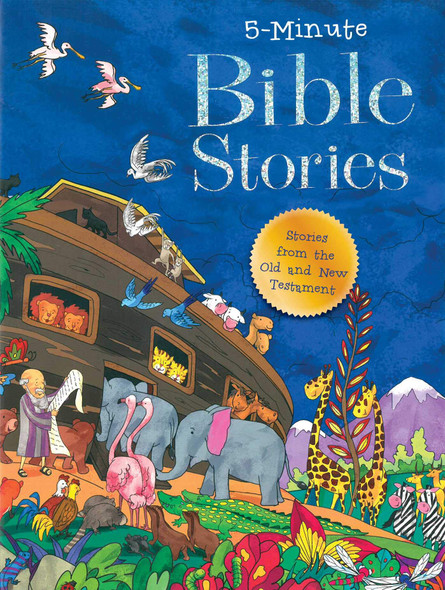 5 Minute Bible Stories - Cover