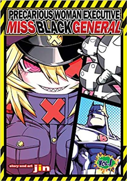 Precarious Woman Executive Miss Black General Vol. 1 Cover