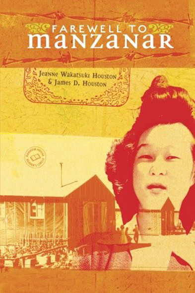 Farewell To Manzanar (Turtleback School & Library Binding Edition) Cover