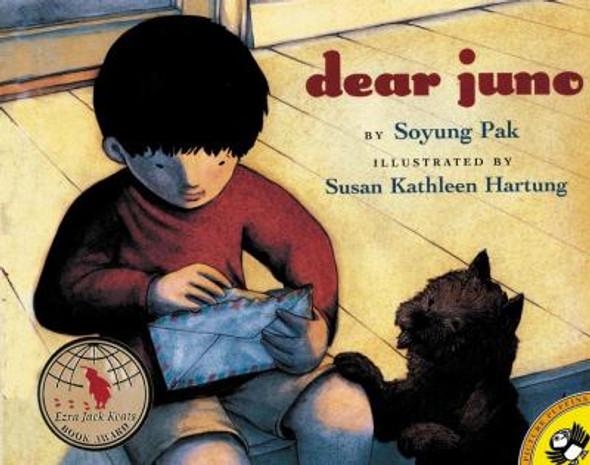 Dear Juno Cover