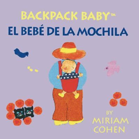 Backpack Baby (Spanish/English) Cover