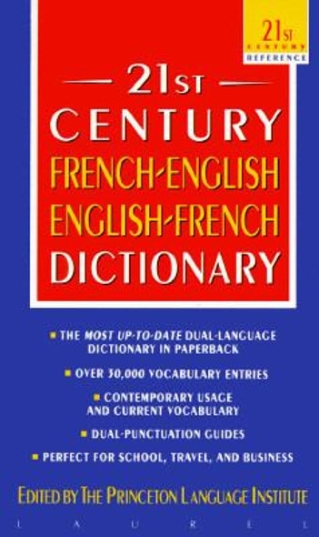 The 21st Century French-English English-French Dictionary Cover