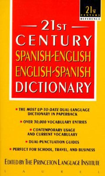 21st Century Spanish-English English-Spanish Dictionary Cover
