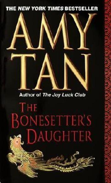 The Bonesetter's Daughter Cover