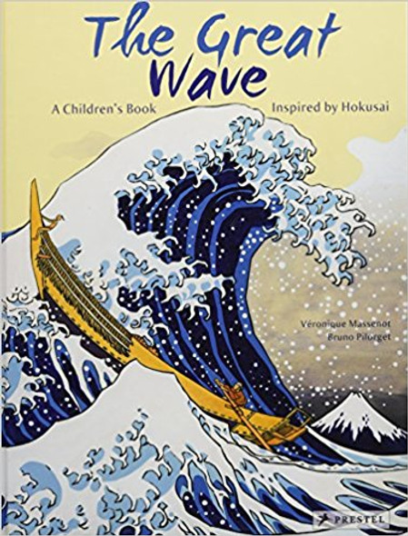The Great Wave: A Children's Book Inspired by Hokusai Cover