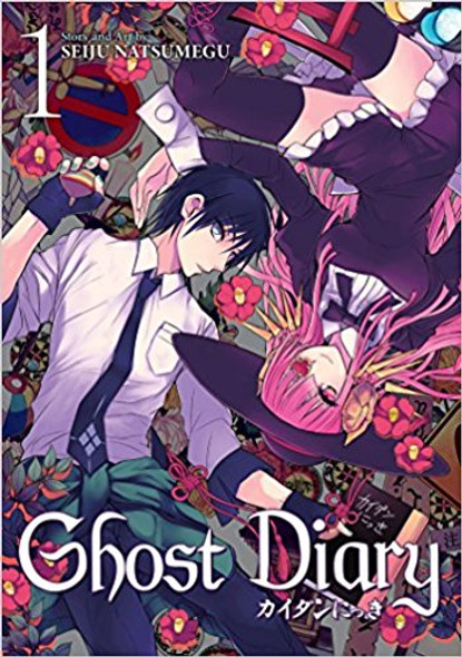 Ghost Diary, Volume 1 ( Ghost Diary #1 ) Cover