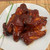 8 Sticky BBQ Chicken Wings