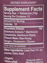 Elderberry Syrup, 8 fl oz