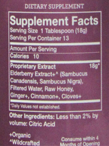 Elderberry Syrup, 8 fl oz